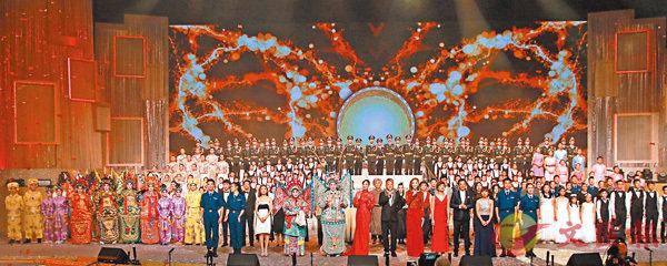 ■全體演出嘉賓合唱《龍的傳人》將晚會推向高潮。 香港文匯報記者彭子文  攝