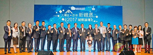 ■全港各區工商聯昨日舉辦論壇,討論香港如何把握機遇。 香港文匯報記者彭子文  攝