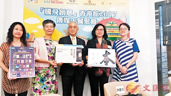 ■香港三大出版獎得獎作品亦會赴法蘭克福與一眾海外買家見面。  (朱慧恩 攝)
