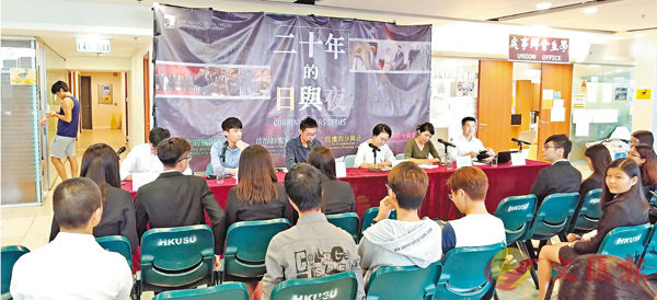 ■反對派舉辦的論壇播「獨」挨批。 香港文匯報記者鄭治祖  攝