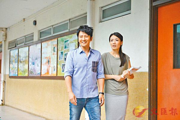 ■孫耀威與新演員葉芷如飾演6E班的老師。