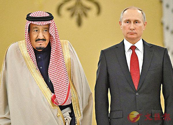 ■沙特國王到訪莫斯科,會晤普京。路透社