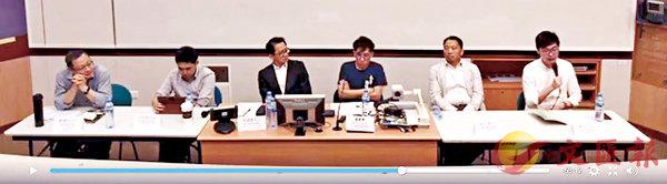■戴耀廷、陳浩天、方志恒、葉國豪和胡志偉等,昨在一論壇上播「獨」。視頻截圖