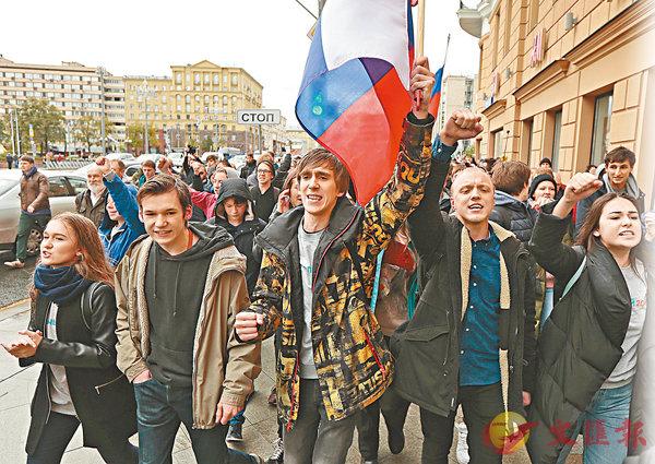 ■莫斯科有高舉俄國旗的示威者抗議普京持續掌權。 美聯社