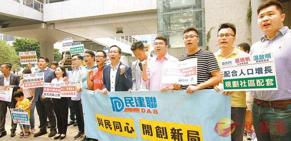 ■民建聯請願,獻策施政。香港文匯報記者彭子文  攝