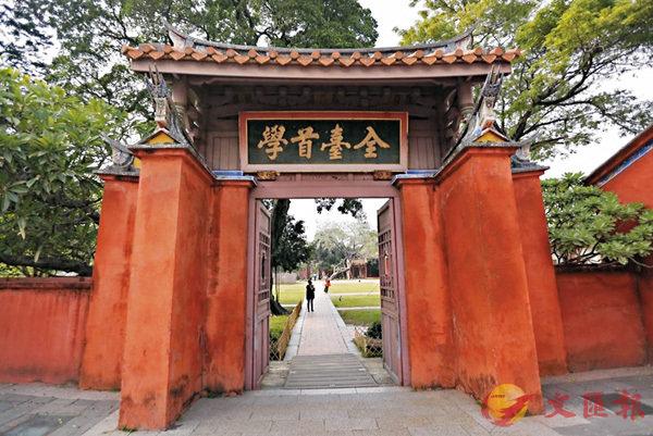 ■體現中國文化的台灣孔廟