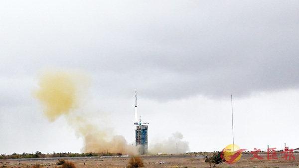 長征火箭成功載委國衛星升空