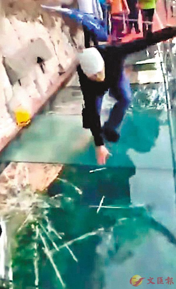 ■男子走到玻璃棧道時,被腳下玻璃棧道的「碎裂」特效嚇壞了。 網上圖片