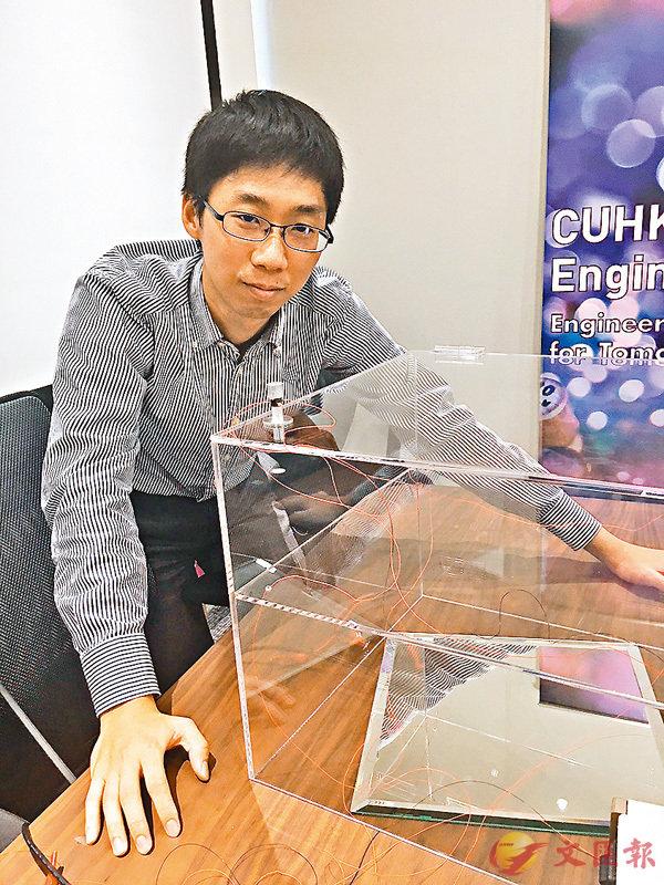 ■郭平以聲學原理研發的懸浮驅動器可於任何平滑表面上運行。香港文匯報記者鄭伊莎 攝