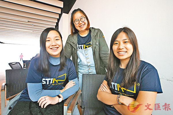 ■左起:黎悅知、林姵妡、陳寶怡。香港文匯報記者潘達文  攝