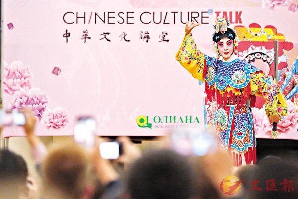 ■演員當日表演《三岔口》、《霸王別姬》、《楊門女將》等劇目片段表演,讓觀眾更了解京劇藝術。
