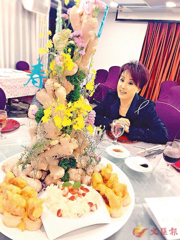 ■蓋鳴暉生日宴一道菜名萬壽無疆,代表長情和韌力,做到老,學到老。