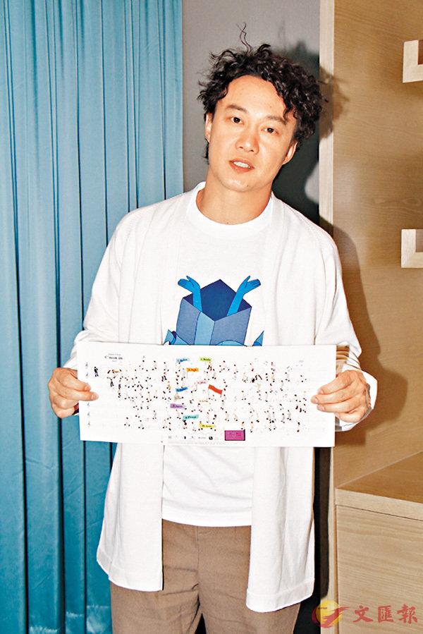 ■陳奕迅於北京新碟發佈會。