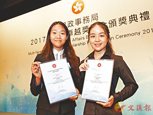 ■黃浣嵐(左)和謝妙純。香港文匯報記者劉國權  攝