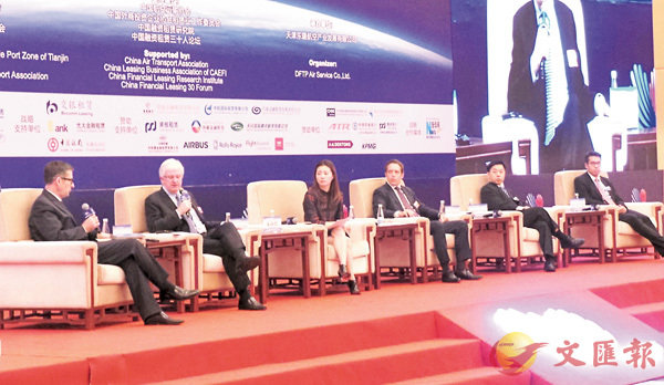 ■第六屆中國航空金融發展(東疆)國際論壇在津開幕。