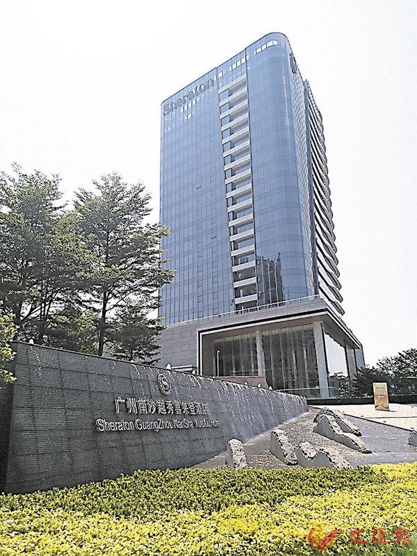 ■廣州南沙越秀喜來登酒店近日正式開門迎客。