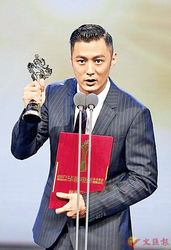 ■余文樂憑《一念無明》獲得第五屆「十大華語電影」的「年度男演員」。   網上圖片