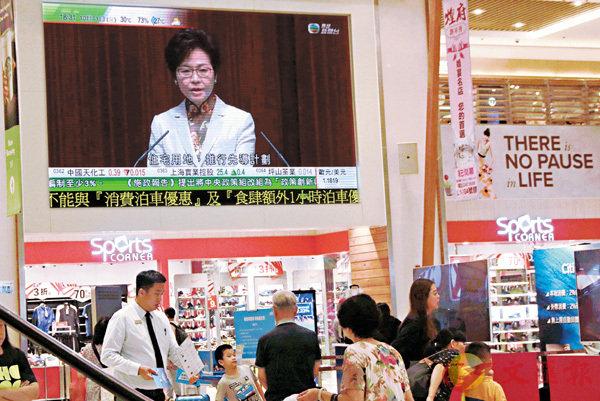 ■施政報告推出8個加強創科發展的新方向,讓香港可以急起直追,成為國際創新科技中心。 香港文匯報記者彭子文  攝