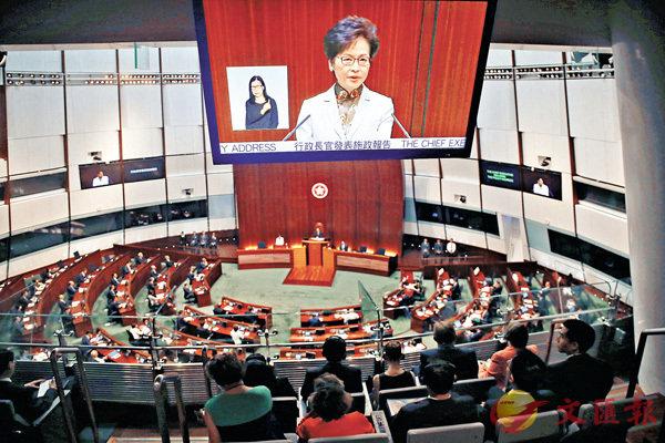 ■林鄭月娥強調,「一國兩制」是保持香港繁榮穩定的最佳制度。 香港文匯報記者莫雪芝 攝