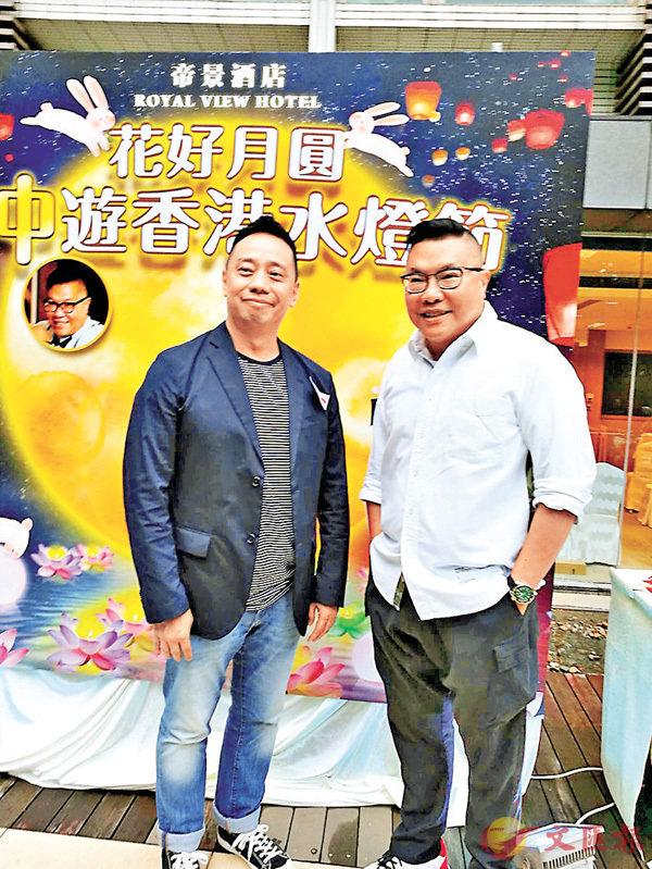 ■楊繼霆(左)及胡慧�}分享泰國水燈節的故事、泰拳文化及他們常居泰國的所見所聞。