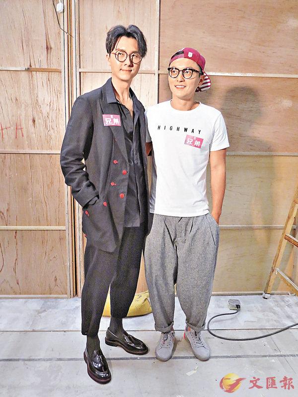 ■王浩信和楊明有不少對手戲。