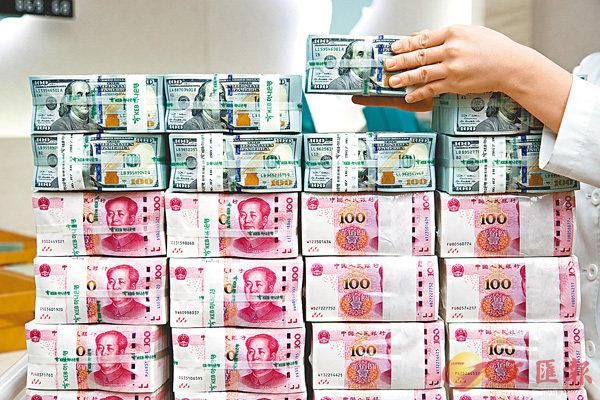 ■財政部計劃在香港發行20億美元主權債券。資料圖片