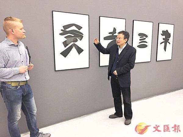 ■策展人、北京大學藝術學院副院長彭鋒(圖右)帶領大家觀展