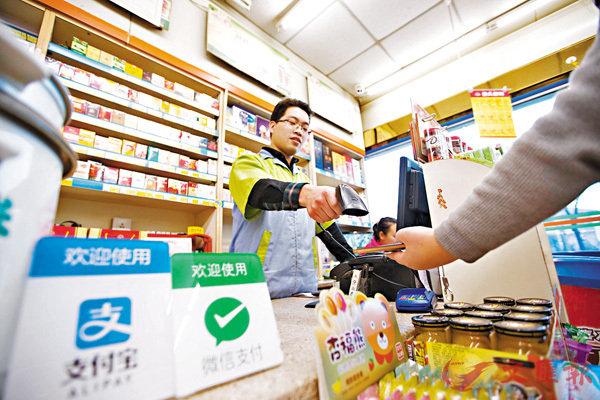■中國電子商務和服務行業有了實質性的增長。圖為民眾在使用手機支付。 中新社