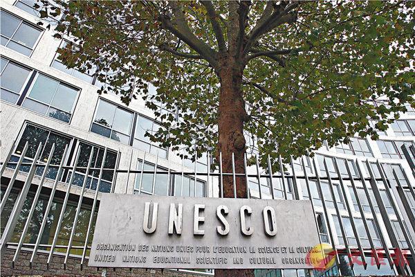 ■美國退出UNESCO。圖為巴黎總部。 美聯社