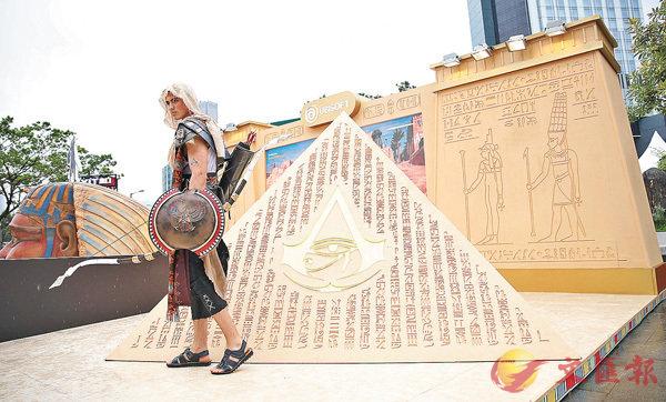 ■《刺客教條》最新一集移師埃及,離阿薩辛派的出現差了上千年歷史。 資料圖片