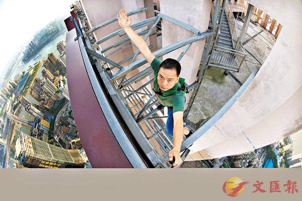 ■網絡紅人爬上摩天高樓自拍,吸引很多青年人效仿。 資料圖片