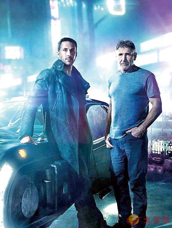 ■賴恩高斯寧(左)和夏里遜福分別演新「銀翼殺手」K和前銀翼殺手Rick Deckard。