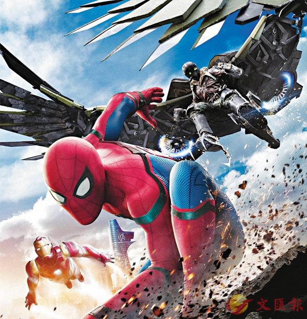 ■《蜘蛛俠:強勢回歸》劇照。