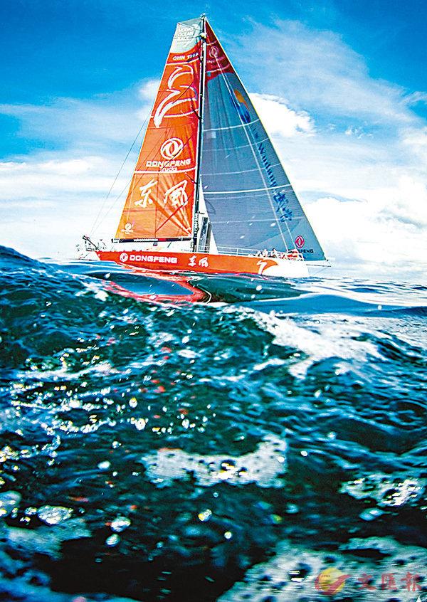 ■東風船隊在2014-2015年Volvo環球帆船賽獲第三名。 資料圖片