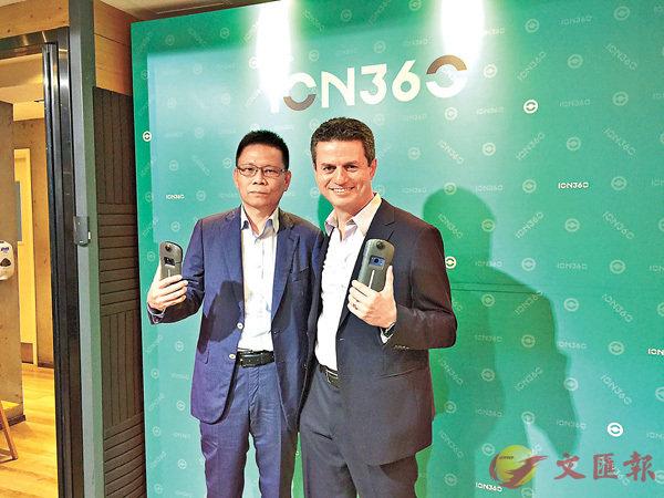 ■天彩鄧榮芳(左)表示,ION360 U已有海外訂單。 香港文匯報記者張美婷  攝