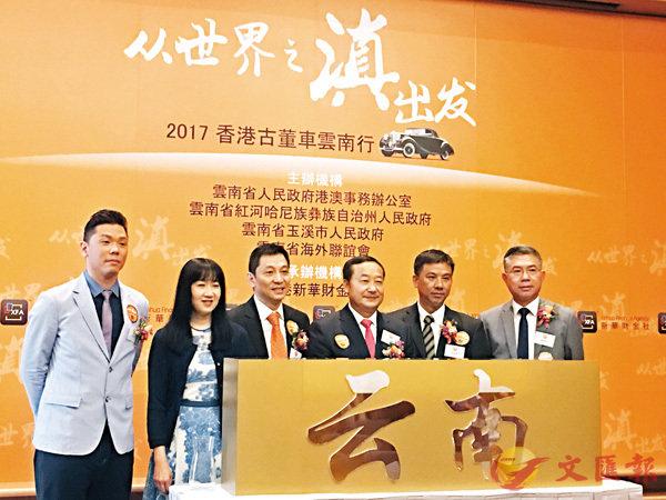 ■左起:陸漢洋、方舜文、伍仲輝、張祖林、普建輝及賴紹昌出席發佈會。香港文匯報記者周曉菁  攝