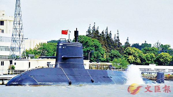 ■中國目前最先進的潛艇039B型。   網上圖片