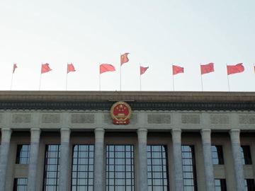 聚焦十九大|林光如讚中央惠港政策幫助大