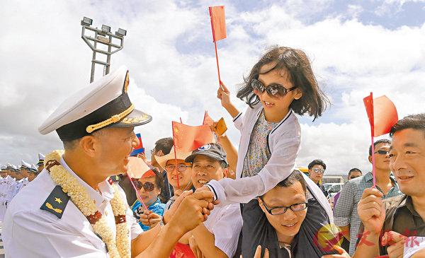 中國海軍編隊訪廿國後凱旋