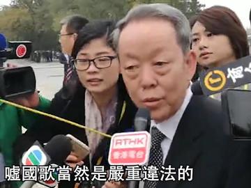王光亞:穩定對香港發展至關重要