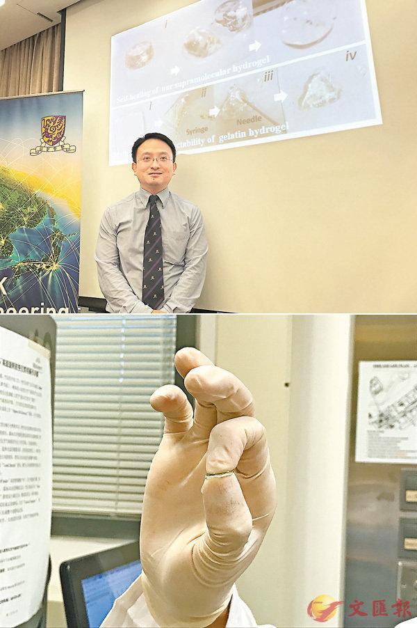 ■邊黎明(上)及團隊以兩年多時間研發出超分子水凝膠,水凝膠有一定回彈力及抗壓力,用手指或機器擠壓亦不易破碎流失。 香港文匯報記者黎忞  攝