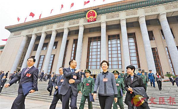 開闢中國特色社會主義新境界 (圖)