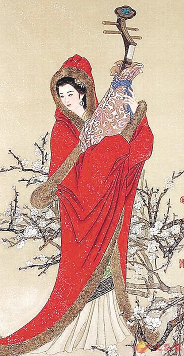 ■王昭君畫像