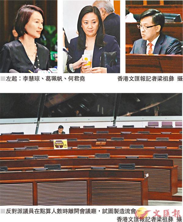 反對派狂拉布  懶理民生議程 (圖)