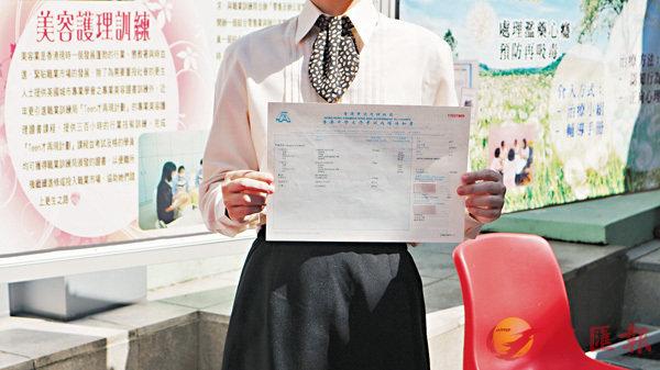 ■阿芬希望能升讀大學。香港文匯報記者顏晉傑 攝