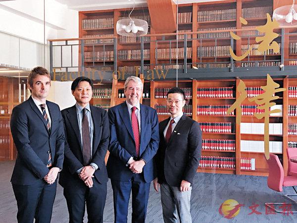 ■Christopher Gane(右二)指,課程為學生提供了一個兼修英格蘭、威爾斯和香港法律專業資格的途徑。香港文匯報記者柴婧  攝
