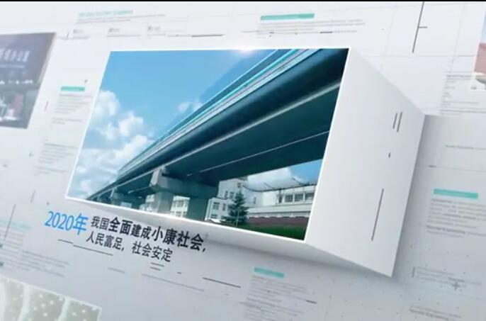 十九大談談新:中國未來簡史·道路篇