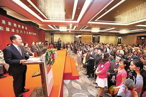 王志民:報告確立「一國兩制」新定位