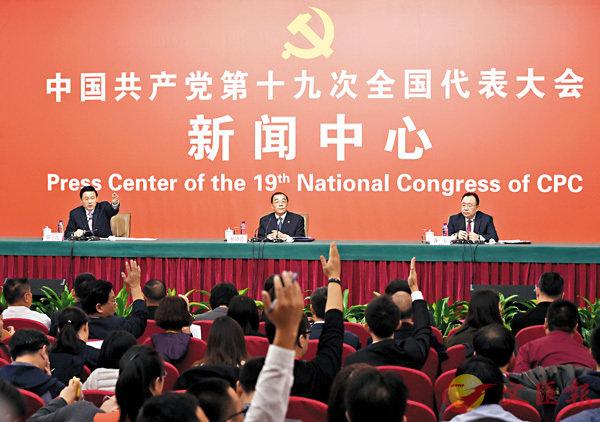 中國公務員穩定 無辭官潮