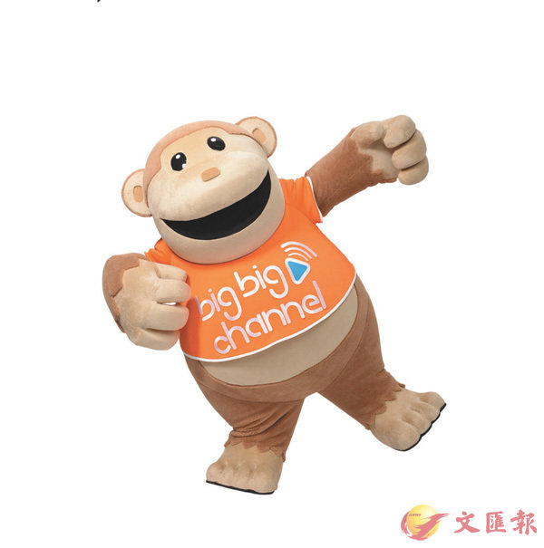 ■BigBigChannel吉祥物--猩猩。